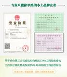 重庆专业室内甲醛检测治理正规公司